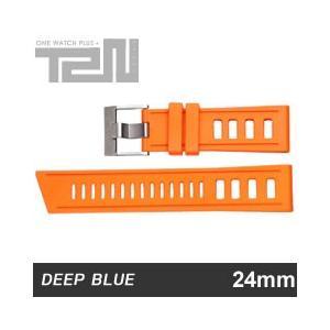 【24MM/22MM 130/75】 DEEP BLUE (ディープブルー) 24-H99OR DIVER 天然ゴム ダイバーラダーズストラップ 替えベルト オレンジ 腕時計用 【あすつく】|goody-online
