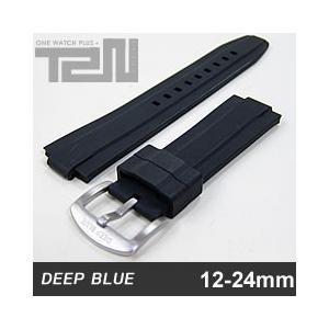 【24MM 140/80】 DEEP BLUE (ディープブルー) 24IT-SUN DIVER イタリア製NBRラバー サンダイバー専用 ダイバーズストラップ 替えベルト 腕時計用|goody-online