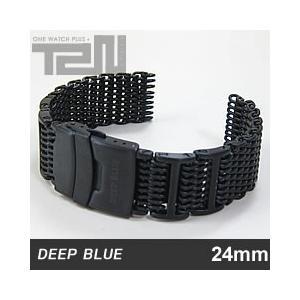 【幅:24MM 全長:185MM】 DEEP BLUE (ディープブルー) 24PVD-SHARK 316L ステンレスメッシュ ダイバーズ 替えベルト 腕時計用|goody-online
