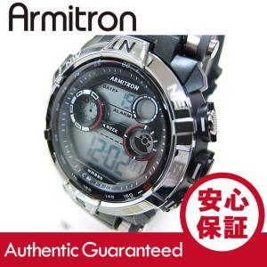 Armitron (アーミトロン) 40-8231RDGY デジタル ブラック×シルバー ラバーベルト メンズウォッチ 腕時計 【あすつく】|goody-online