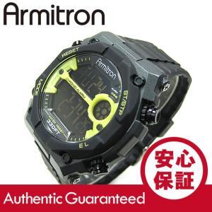 Armitron (アーミトロン) 40-8260LGN デジタル ブラック×グレー ラバーベルト メンズウォッチ 腕時計【あすつく】|goody-online