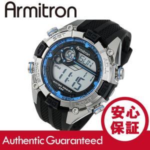 Armitron (アーミトロン) 40-8300BLU デジタル シルバー×ブルー ラバーベルト メンズウォッチ 腕時計|goody-online