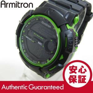 Armitron (アーミトロン) 40-8333GRN デジタル ブラック×グリーン ラバーベルト メンズウォッチ 腕時計 【あすつく】|goody-online