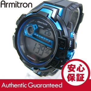Armitron (アーミトロン) 40-8342BLU デジタル ブラック×ブルー ラバーベルト メンズウォッチ 腕時計 【あすつく】|goody-online