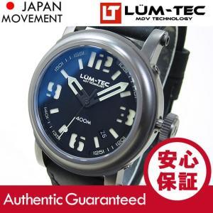 【★限定生産★送料無料・正規一年保証】 LUM-TEC (ルミテック) Abyss 400M-1 400Mシリーズ Miyota 9015自動巻き ムーブメント メンズウォッチ 腕時計|goody-online