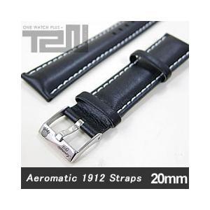 Aeromatic 1912 (エアロマティック1912) A-Band-L-BK-20 純正 替えベルト 20mm レザーベルト ブラック 腕時計 【あすつく】|goody-online