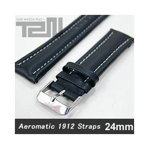 Aeromatic 1912 (エアロマティック1912) A-Band-L-BK-22A 純正 替えベルト 22mm レザーベルト ブラック 腕時計|goody-online