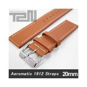Aeromatic 1912 (エアロマティック1912) A-Band-L-BR-20A 純正 替えベルト 20mm レザーベルト ブラウン 腕時計|goody-online