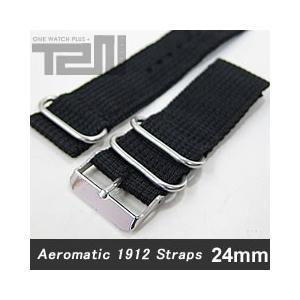 Aeromatic 1912 (エアロマティック1912) A-Band-NATO-BK-24 純正 替えベルト 24mm NATOナイロンベルト ブラック 腕時計【あすつく】|goody-online
