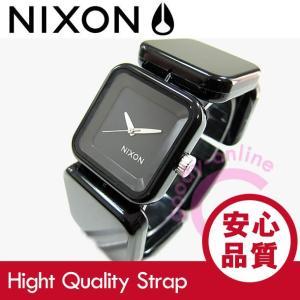 NIXON ニクソン MISTY ミスティー A107-000/A107000 ブラック ブレス レディース 腕時計 【あすつく】 goody-online