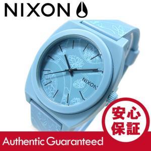 NIXON TIME TELLER P (ニクソン タイムテラー P) A119-1973/A1191973 ライトブルー ラバーベルト ユニセックスウォッチ 腕時計 【あすつく】 goody-online