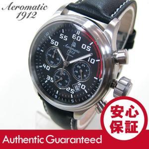 Aeromatic 1912(エアロマティック 1912) A1287 パイロット クロノグラフ ドイツミリタリー メンズウォッチ 腕時計 【あすつく】|goody-online