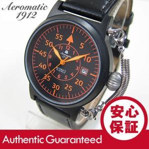 Aeromatic 1912(エアロマティック 1912) A1332 自動巻き レトロパイロット リューズガード ドイツミリタリー メンズウォッチ 腕時計 【あすつく】 goody-online