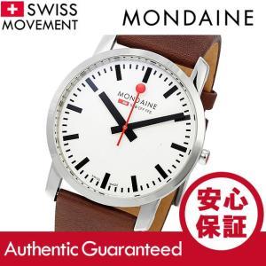 MONDAINE (モンディーン) A638.30350.11SBG レザーベルト ホワイトダイアル ブラウン スイスメイド/SWISS MADE ユニセックスウォッチ 腕時計|goody-online