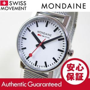 MONDAINE (モンディーン) A658.30300.11SBV ステンレスメッシュベルト ホワイトダイアル スイスメイド/SWISS MADE メンズウォッチ 腕時計|goody-online