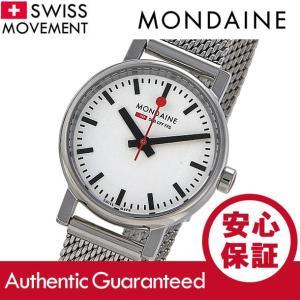 MONDAINE (モンディーン) A658.30301.11SBV ステンレスメッシュベルト ホワイトダイアル シルバー スイスメイド/SWISS MADE レディースウォッチ 腕時計|goody-online