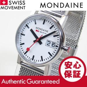 MONDAINE (モンディーン) A669.30305.11SBM ステンレスメッシュベルト ホワイトダイアル シルバー スイスメイド  レディースウォッチ 腕時計 【あすつく】|goody-online