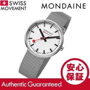 MONDAINE (モンディーン) A763.30362.16SBM ステンレスメッシュベルト ホワイトダイアル シルバー スイスメイド/SWISS MADE レディースウォッチ 腕時計|goody-online