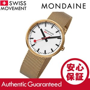 MONDAINE (モンディーン) A763.30362.21SBM ステンレスメッシュベルト ホワイトダイアル ゴールド スイスメイド/SWISS MADE レディースウォッチ 腕時計|goody-online
