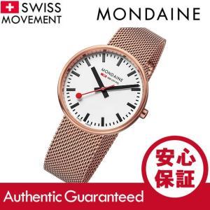 MONDAINE (モンディーン) A763.30362.22SBM ステンレスメッシュベルト ホワイトダイアル ゴールド スイスメイド/SWISS MADE レディースウォッチ 腕時計|goody-online