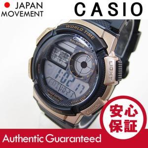 CASIO(カシオ) AE-1000W-1A3/AE1000W-1A3 デジタル ワールドタイム ゴールド キッズ・子供 かわいい メンズ チープカシオ 腕時計...