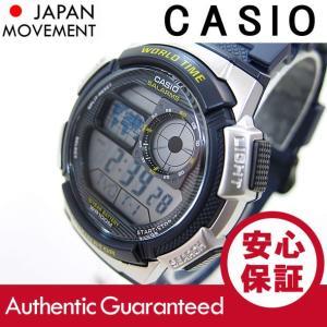 CASIO (カシオ) AE-1000W-2A/AE1000W-2A スポーツ ワールドタイム搭載 ブルー キッズ・子供 かわいい! メンズウォッチ チープカシオ 腕時計 【あすつく】|goody-online