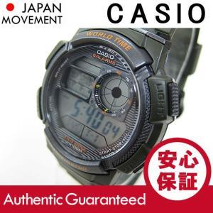CASIO (カシオ) AE-1000W-3A/AE1000W-3A スポーツ ワールドタイム搭載 グリーン キッズ・子供 かわいい! メンズウォッチ チープカシオ 腕時計|goody-online