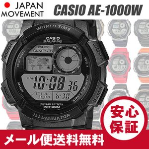【CASIO(カシオ) AE-1000W シリーズ 全8種】 AE-1000W-1A 1A2 1A3 1B 2A 3A 4A 4B キッズ・子供  メンズ チープカシオ チプカシ 腕時計|goody-online