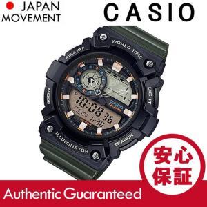CASIO カシオ AEQ-200W-3A/AEQ-200W-3A アナデジ ワールドタイム ブラック/グリーン キッズ 子供 メンズ チープカシオ チプカシ 腕時計|goody-online