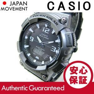 CASIO(カシオ) AQ-S810W-1A4/AQS810W-1A4 タフソーラー アナデジ キッズ・子供 かわいい メンズ チープカシオ 腕時計 【あすつく】|goody-online