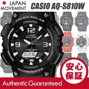 【CASIO(カシオ) AQ-S810W 全12種】 AQ-S810W-1A 1A2 1A3 1B 2A 2A2 3A 8A WC-3A WC-4A WC-7A ソーラー メンズ チープカシオ チプカシ 腕時計|goody-online