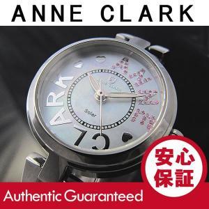 ANNE CLARK/アンクラーク ソーラー レディース マザーオブパール シルバー AU-1032-09 腕時計|goody-online