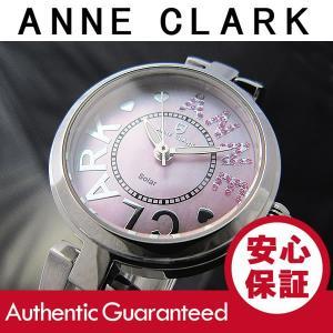 ANNE CLARK/アンクラーク ソーラー レディース マザーオブパール シルバー AU-1032-17 腕時計|goody-online