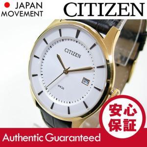 CITIZEN(シチズン) BD0043-08A レザーベルト ホワイトダイアル ゴールド メンズウォッチ チープシチズン チプシチ 腕時計 【あすつく】|goody-online