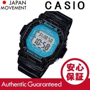 CASIO BABY-G カシオ ベビーG BG-5600GL-1/BG5600GL-1 コズミックフェイス デジタル ブラック/ブルー レディース 腕時計|goody-online