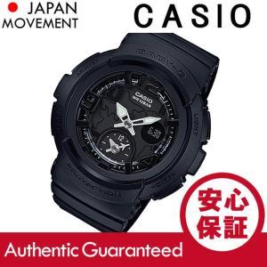 CASIO BABY-G カシオ ベビーG BGA-190BC-1B/BGA190BC-1B Beach Traveler Series/ビーチ・トラベラー・シリーズ アナデジ ブラック レディース 腕時計|goody-online