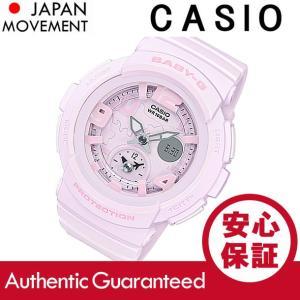 CASIO BABY-G カシオ ベビーG BGA-190BC-4B/BGA190BC-4B Beach Traveler Series/ビーチ・トラベラー・シリーズ アナデジ ピンク レディース 腕時計|goody-online