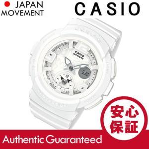 CASIO BABY-G カシオ ベビーG BGA-190BC-7B/BGA190BC-7B Beach Traveler Series/ビーチ・トラベラー・シリーズ アナデジ ピンク レディース 腕時計|goody-online
