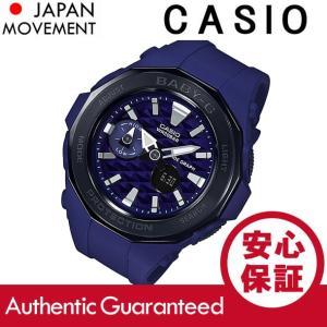 CASIO BABY-G カシオ ベビーG BGA-225G-2A/BGA225G-2A Beach Glamping Series/ビーチ グランピング シリーズ アナデジ ブルー レディース 腕時計|goody-online