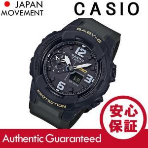 CASIO BABY-G カシオ ベビーG BGA-230-3B/BGA230-3B アナデジ ブラック/カーキ レディース 腕時計|goody-online