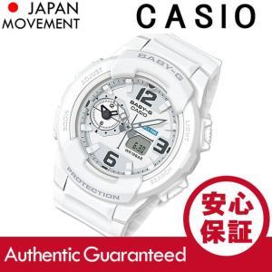 CASIO BABY-G カシオ ベビーG BGA-230-7B/BGA230-7B アナデジ ホワイト レディース 腕時計|goody-online