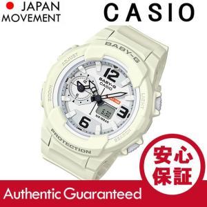 CASIO BABY-G カシオ ベビーG BGA-230-7B2/BGA230-7B2 アナデジ ホワイト レディース 腕時計|goody-online