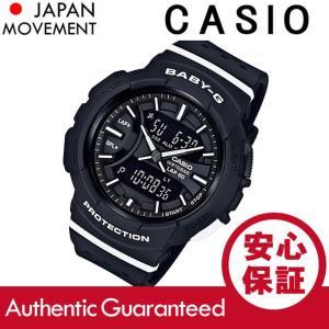 CASIO BABY-G カシオ ベビーG BGA-240-1A1/BGA240-1A1 For Running/フォーランニング アナデジ ブラック レディース 腕時計|goody-online
