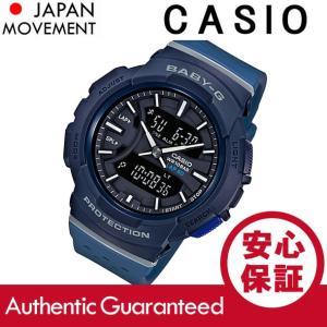 CASIO BABY-G カシオ ベビーG BGA-240-2A1/BGA240-2A1 For Running/フォーランニング アナデジ  ブルー レディース 腕時計|goody-online