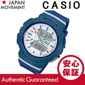 CASIO BABY-G カシオ ベビーG BGA-240-2A2/BGA240-2A2 For Running/フォーランニング アナデジ  ブルー レディース 腕時計|goody-online