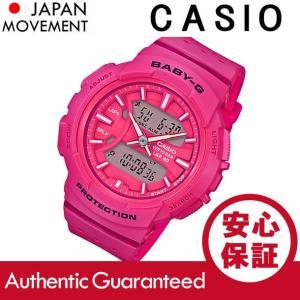 CASIO BABY-G カシオ ベビーG BGA-240-4A/BGA240-4A For Running/フォーランニング アナデジ  ピンク レディース 腕時計|goody-online