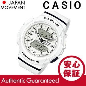 CASIO BABY-G カシオ ベビーG BGA-240-7A/BGA240-7A For Running/フォーランニング アナデジ  ホワイト レディース 腕時計|goody-online