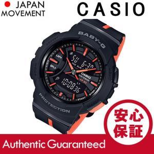 CASIO BABY-G カシオ ベビーG BGA-240L-1A/BGA240L-1A For Running/フォーランニング アナデジ  ブラック レディース 腕時計|goody-online