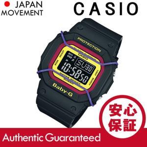 CASIO BABY-G カシオ ベビーG BGD-501-1B/BGD501-1B Cosmic Face Series/コズミックフェイスシリーズ デジタル ブラック レディース 腕時計|goody-online