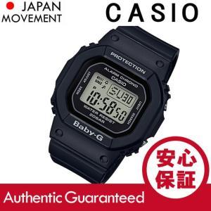 CASIO BABY-G カシオ ベビーG BGD-560-1/BGD560-1 デジタル ブラック レディース 腕時計|goody-online